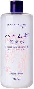 花印 ハトムギ化粧水