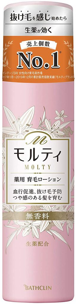 モルティ 女性用育毛剤 薬用育毛ローション